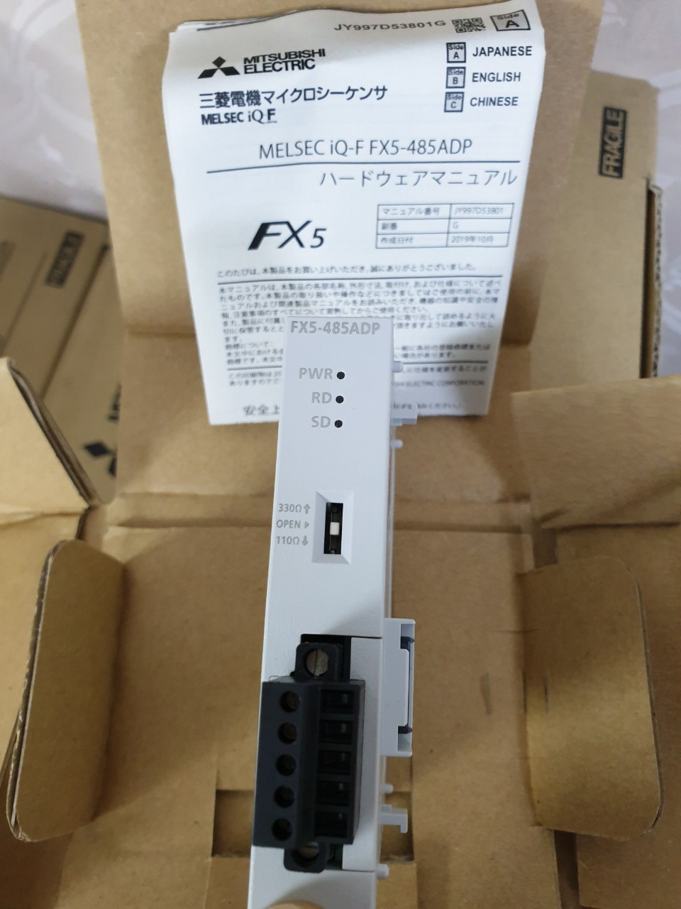 FX5-485ADP